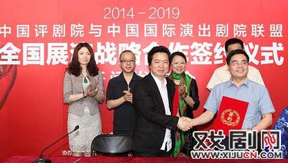 中国平剧第一轮全国巡演圆满结束