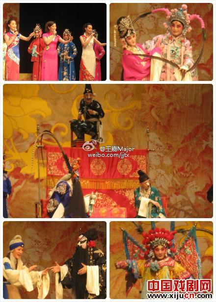"""""""青春民族歌剧""""2012中国戏曲学院教学成果展在省会举行"""