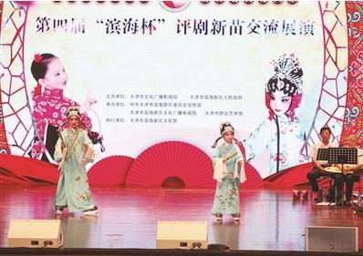 京津冀之旅的首场演出将上演