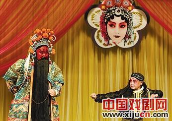 首届中国(天津)京剧粉丝节开幕