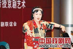 """孙毓敏""""戏曲美学与学校欣赏——我对京剧艺术的审美理解和浅见""""艺术讲座"""