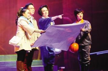 天津平剧白排剧团成功排演了一部大型平剧《追梦》