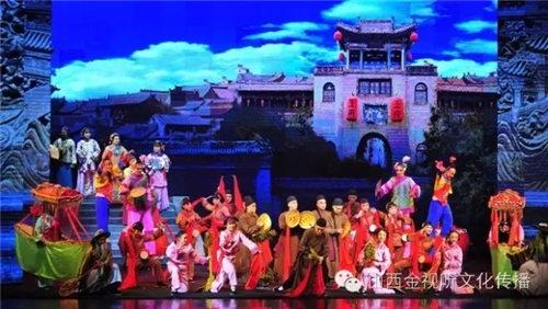 京剧《王氏大院》昨晚在少年宫表演艺术中心上演。