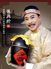 金剧《兴化九翁》于10月16日在长安大剧院上演。