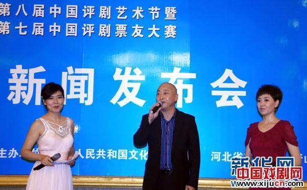 第八届中国评剧艺术节即将开幕