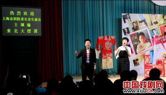 """""""小冬皇帝""""王佩瑜在北京大学说,""""我不是你的目的地,而是开始。"""""""