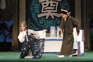 曾昭娟主演了著名的花牌戏《朱文姬》