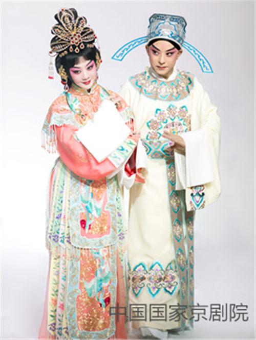 京剧《皇女花》24日在梅兰芳大剧院上演。