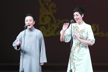 """""""北京权力派""""完美——上海京剧院中青年艺术家音乐会"""