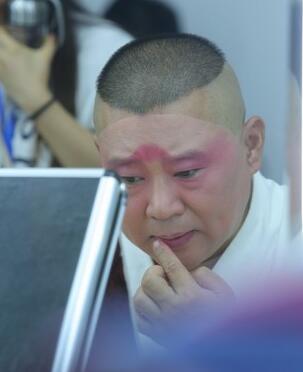 郭德纲加入了北京三清源剧院的几位著名京剧演员