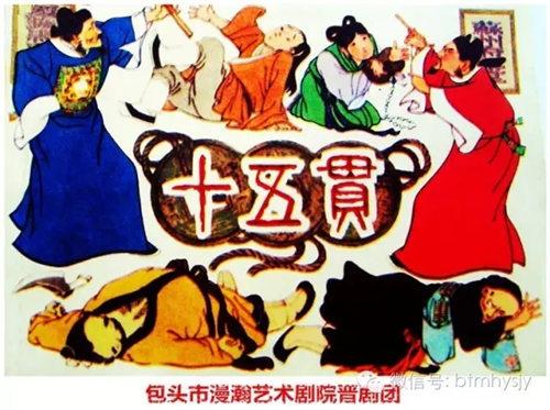 金歌剧《十五弦》将于本周五晚上八点在民族剧院上演。