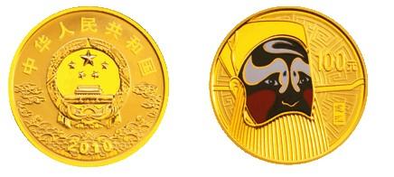 中国京剧脸谱纪念币