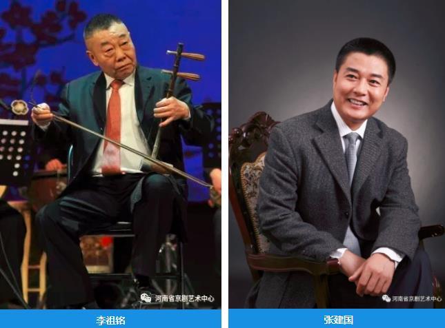 2019年河南新年京剧晚会