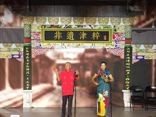 天津金鑫艺声文化传播有限公司于9月22日为非传统崔晋民间艺术举办了一场特别演出