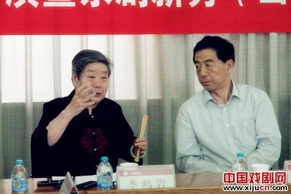 2012山东省京剧新人培训班、导演培训班、舞蹈编导培训班