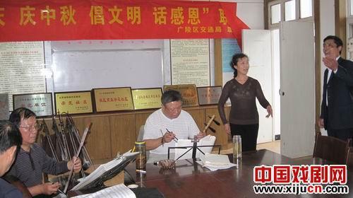 中共十八大京剧张建东杯爱情音乐会