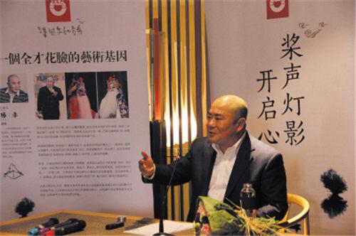 杨赤与观众分享了他45年的京剧舞台经验