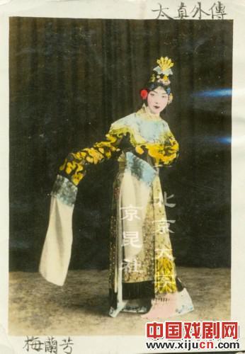 京剧大师梅兰芳收集图像