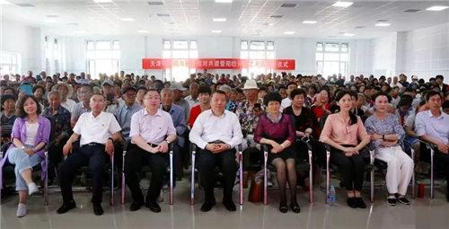 天津平剧剧院与韩村联合成立与赵涵平剧艺术团