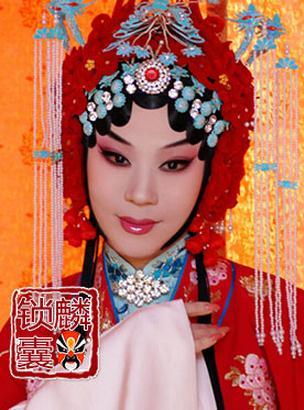 长安大剧院将于2015年2月21日上演京剧《索林胶囊》