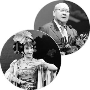 第九届全国高校京剧演唱研讨会暨高校京剧艺术周活动