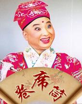 中国评剧剧院将于下周末上演评剧《滚木鼓》。