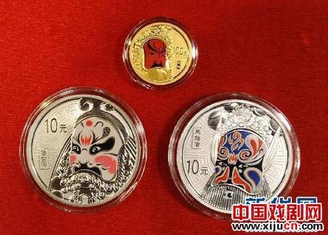 中国京剧脸谱彩色金银纪念币价格翻倍