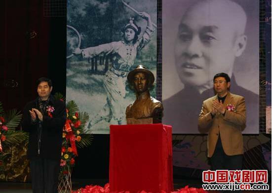 纪念李兰亭诞辰123周年及李兰亭铜像落成典礼