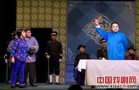 中国评剧剧院的《杨三姐的抱怨》已经传到了第三代。