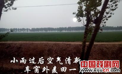 北京评剧选民应邀参加马家寨村评剧专场演出