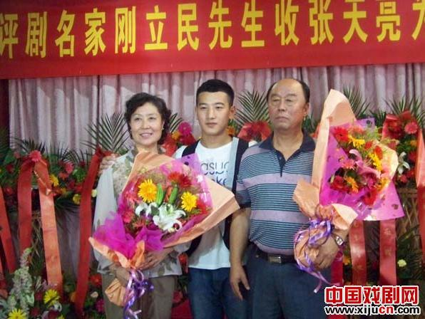 接纳年轻演员张天亮为弟子的仪式在北京顺义举行