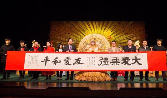 吴汝钧主演的大型原创神话新京剧《爱观音》亮相长安大剧院