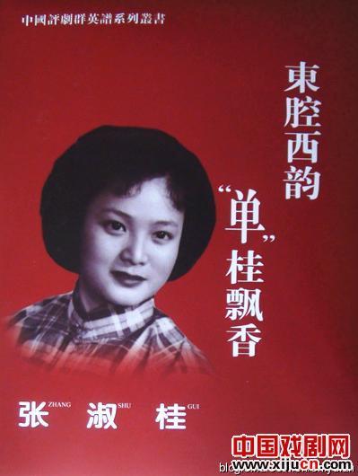 Xi鲁平居研究会1月20日在北京举行