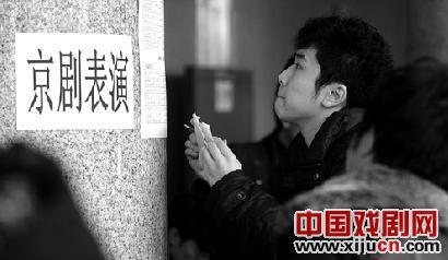一名14岁的北京女孩申请了中国戏曲和京剧专业