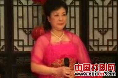 京剧《肖丹》的领唱阎艾青