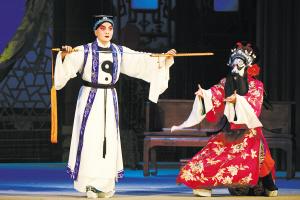 新京剧《天堂之路》首演