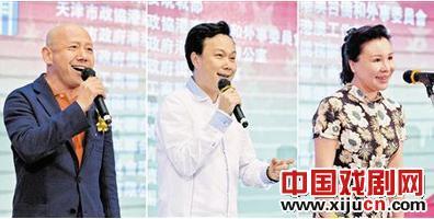 中华人民共和国成立65周年暨香港天津联谊会20周年庆祝大会