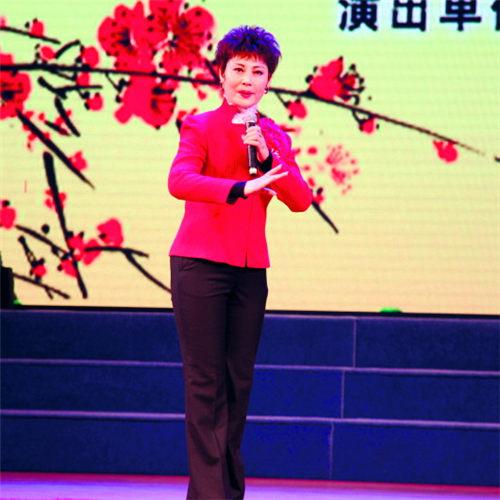 我只是一个为人民服务的演员——访山东京剧团团长翟平