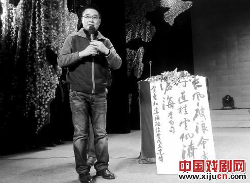 东北Xi学校艺术协会沈阳分会成立