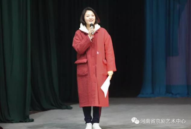 """河南京剧艺术中心举办""""学习党的十九大精神,做新时期艺术家""""演讲比赛"""