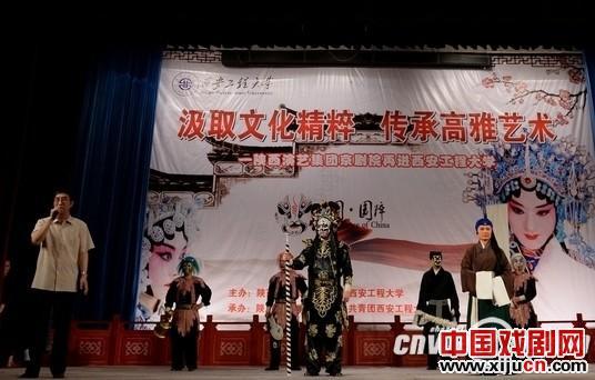 """2013年""""陕西京剧剧场走进校园"""""""