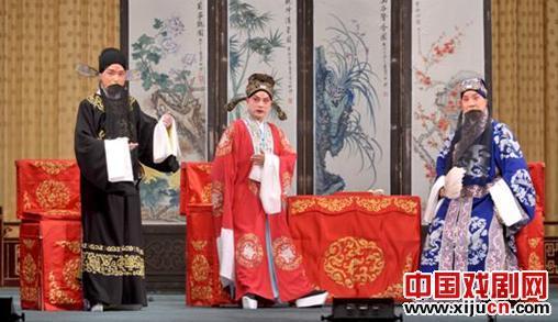 京剧《歌唱之旅》到江城的巡回演出