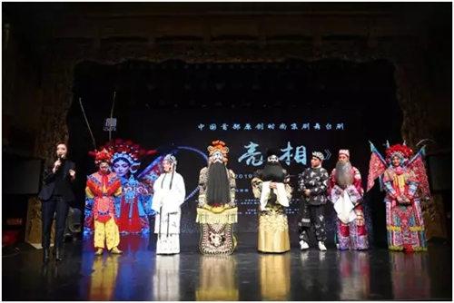 中国第一部原创时尚京剧舞台剧《亮相》亮相