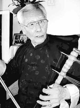 著名的京胡表演者梅兰芳和秦始皇姜凤山因病去世,享年90岁