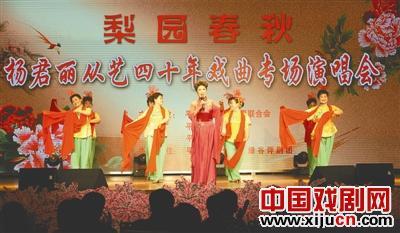 """""""绿谷评剧团""""杨李俊40年歌剧音乐会"""