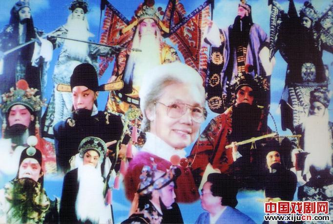 讣告:京剧王派的著名继承人何玉荣先生于2012年6月21日清晨安详辞世。他99岁了。