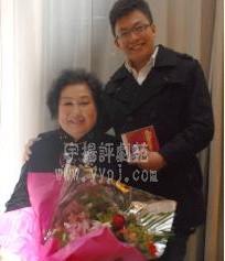 李兰芳的女儿易宝琴正式接受天津大学生黄磊为弟子。