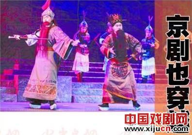 青岛歌剧院创作的大型新历史京剧《王琦天衡》的排练