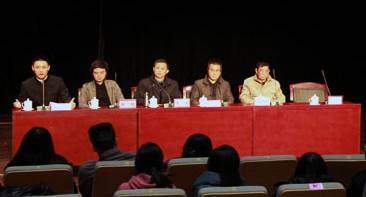 柯灵宣布2014年盛远京剧院演出安排