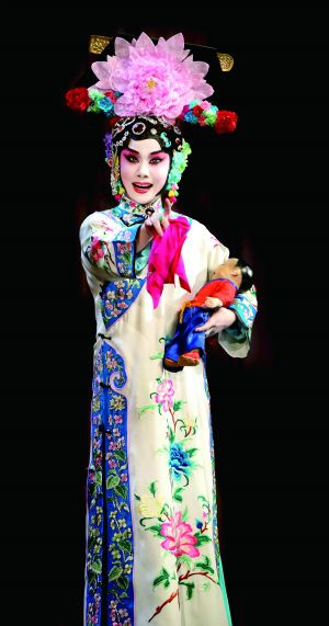 第三届青年京剧演员挑战赛开始
